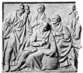 Figurenfries von Otto Geyer